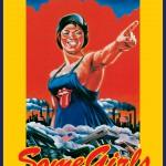 Some Girls Poster Artwork 1530x2161