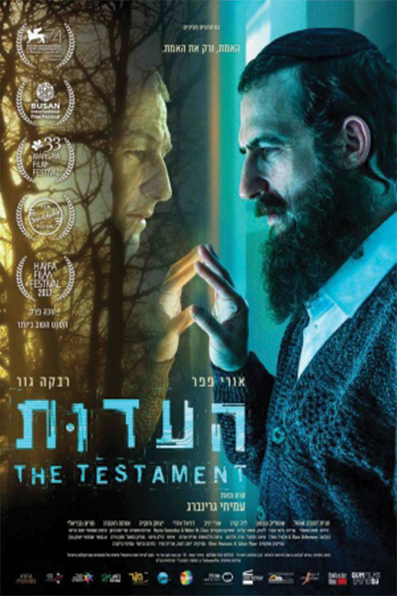 Click to buy tickets for The Testament