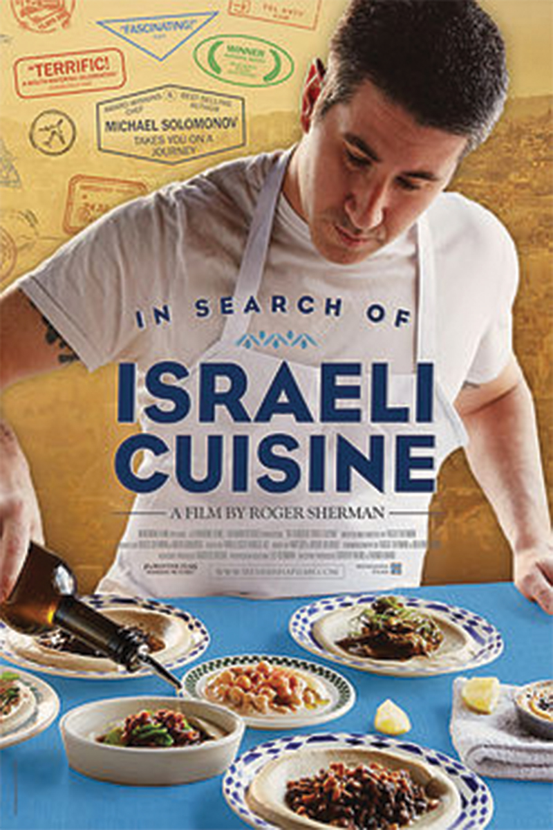 Click to buy tickets for In Search of Israeli Cuisine